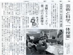 news091118_ss